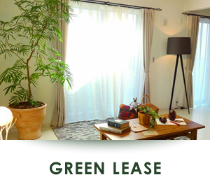 GREEN LEASE